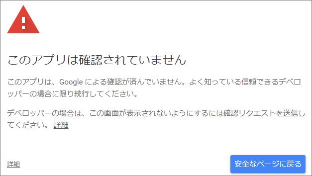 f:id:YutaKa:20191026075914p:plain