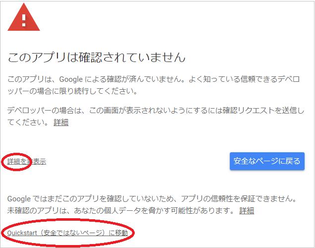 f:id:YutaKa:20191026082009p:plain