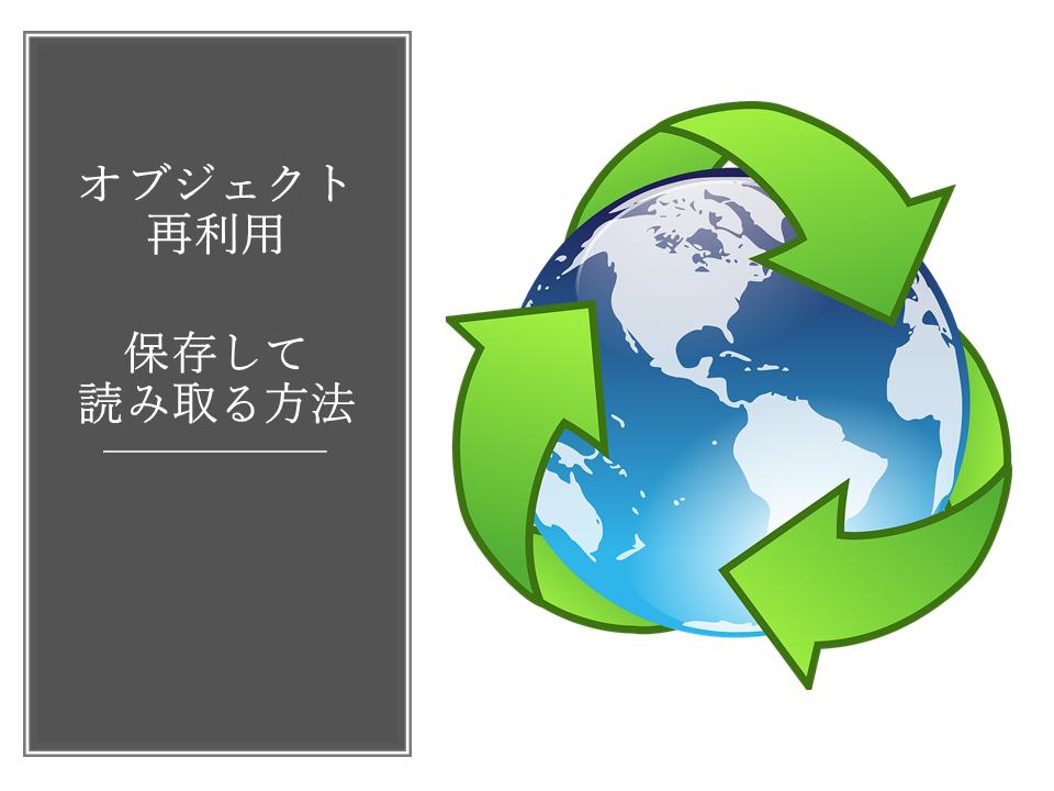 f:id:YutaKa:20191103112841p:plain