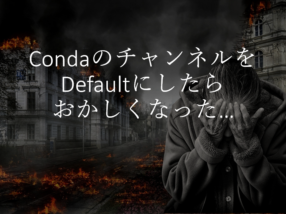 f:id:YutaKa:20191126072322p:plain