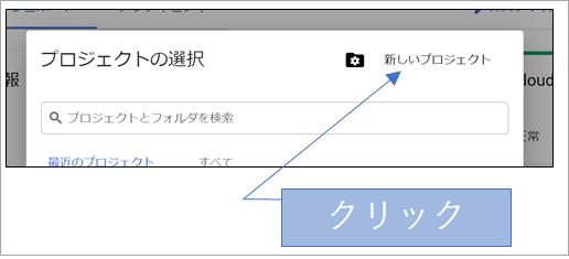 f:id:YutaKa:20200131133116p:plain