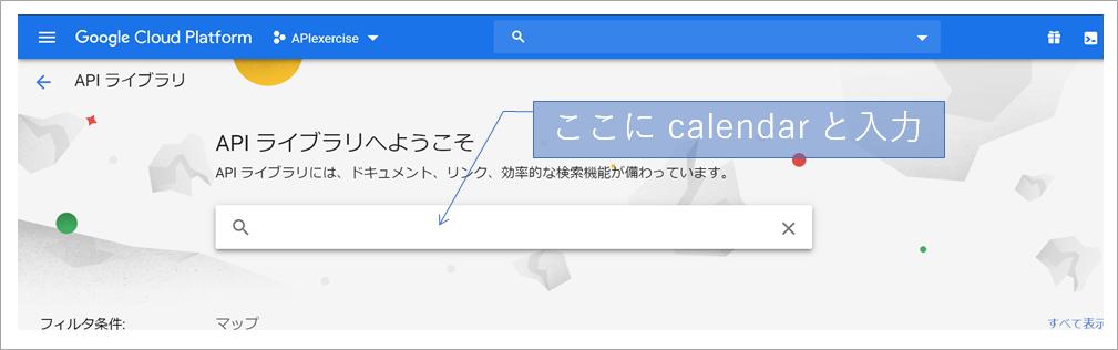 f:id:YutaKa:20200131133609p:plain