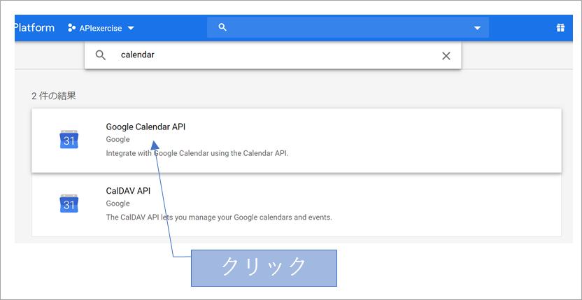 f:id:YutaKa:20200131133739p:plain