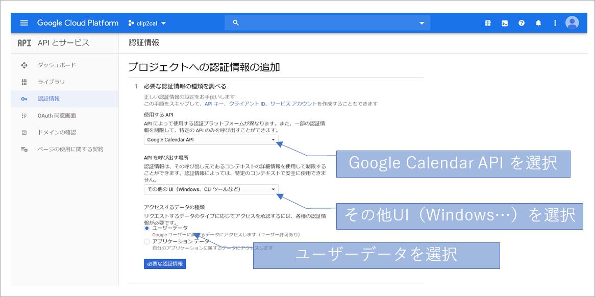 f:id:YutaKa:20200131133921p:plain