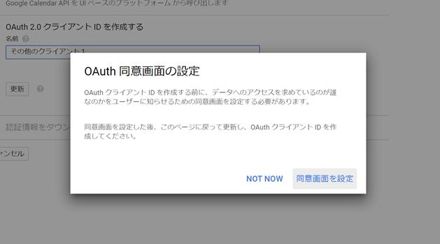 f:id:YutaKa:20200131133955p:plain