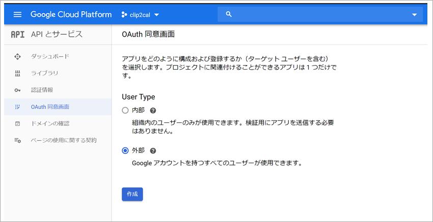 f:id:YutaKa:20200131134051p:plain