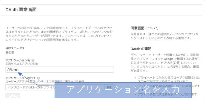 f:id:YutaKa:20200131134339p:plain