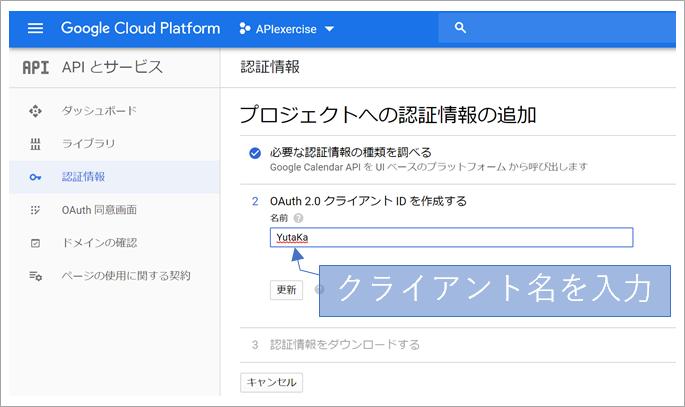 f:id:YutaKa:20200131134525p:plain