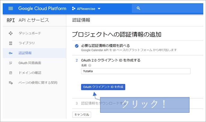f:id:YutaKa:20200131134647p:plain