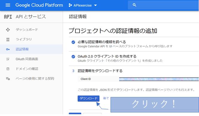 f:id:YutaKa:20200131134906p:plain