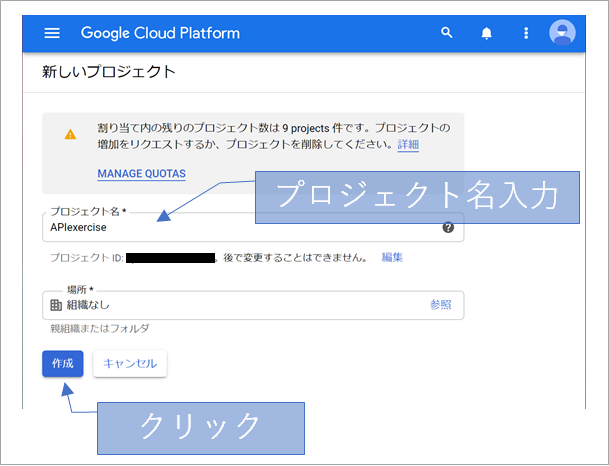 f:id:YutaKa:20200131141713p:plain