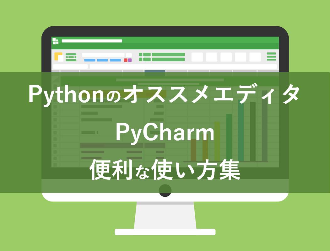 f:id:YutaKa:20200223075710p:plain