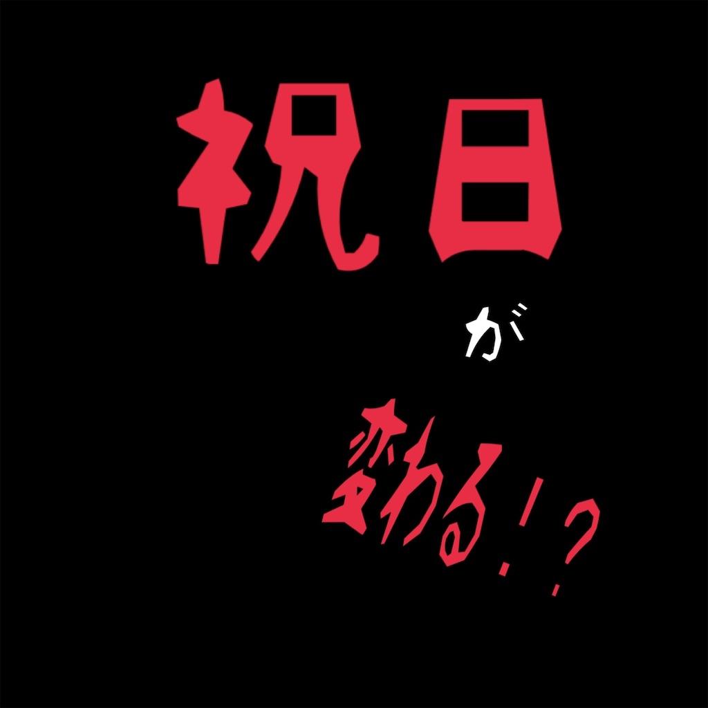 f:id:YutaRou:20210106084318j:image