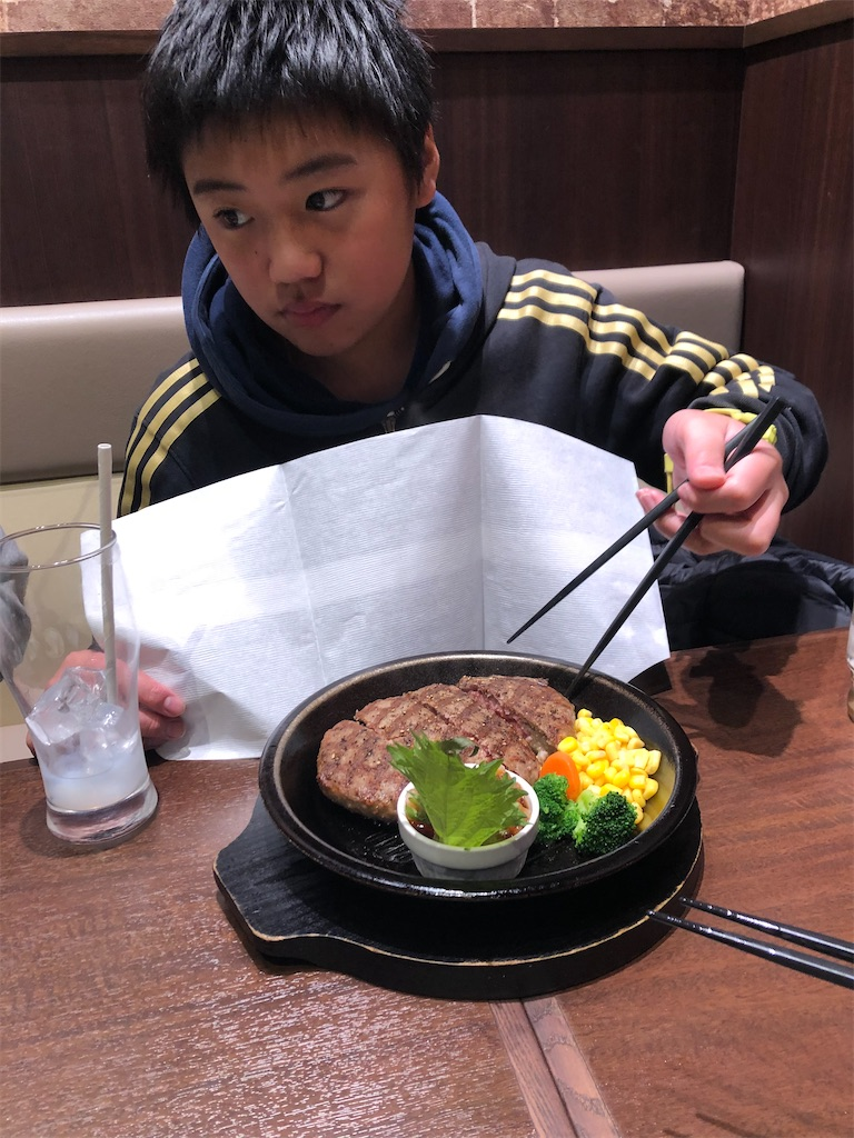 f:id:YutaRou:20210107075047j:image