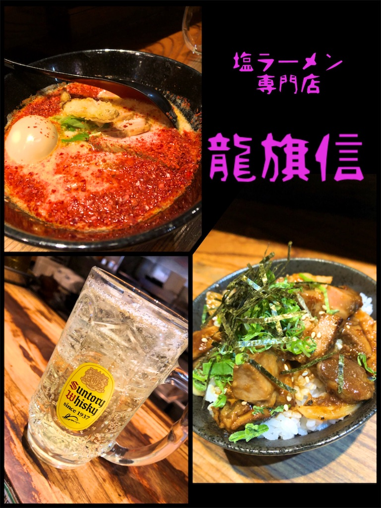 f:id:YutaRou:20210107082057j:image