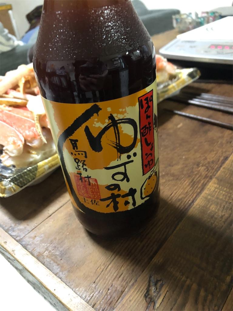 f:id:YutaRou:20210112075807j:image