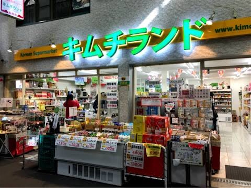 f:id:YutaRou:20210912182353j:image