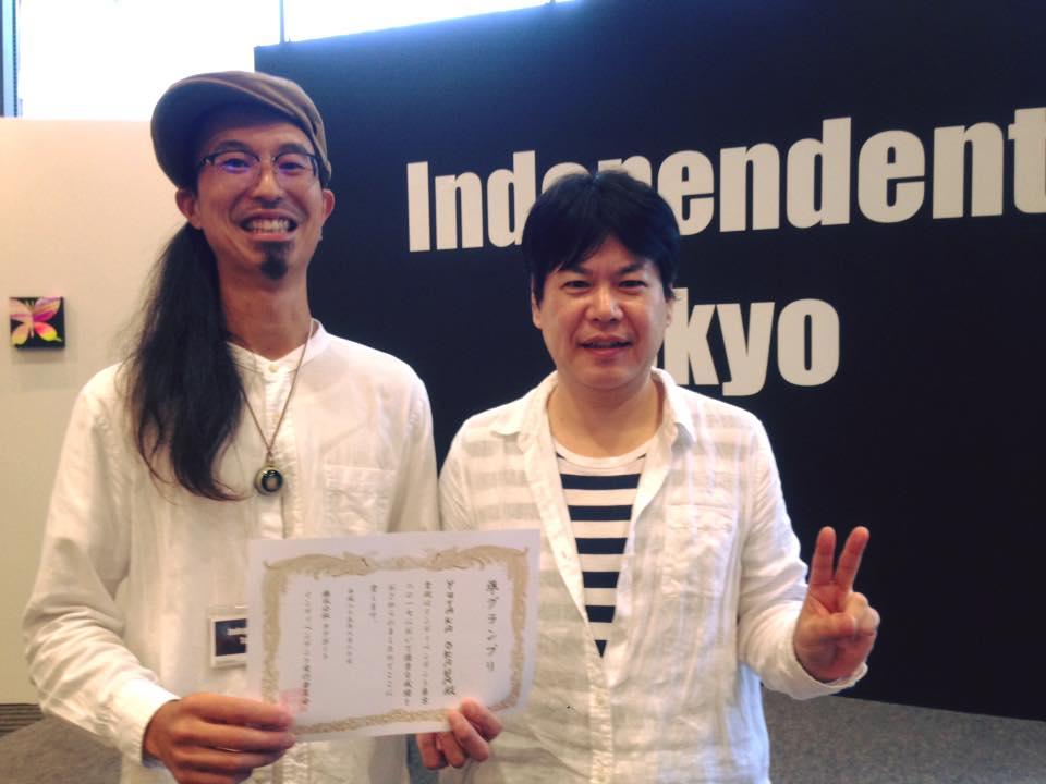 f:id:YutakaOkada:20170824232831j:plain