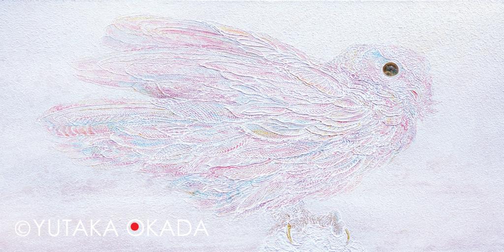 f:id:YutakaOkada:20171123122246j:plain