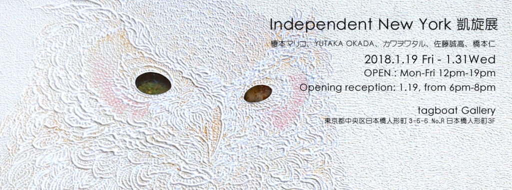 f:id:YutakaOkada:20180115105033j:plain