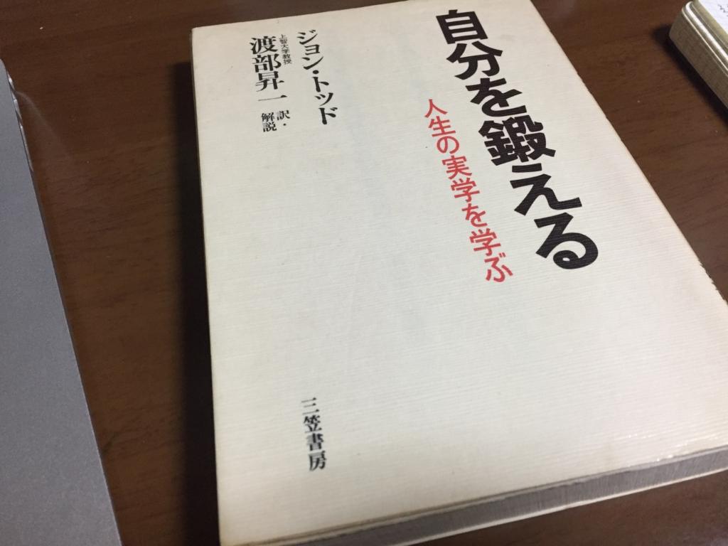 f:id:Yuto-K:20161017013653j:plain