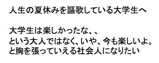 f:id:Yuto-K:20161023203546p:plain
