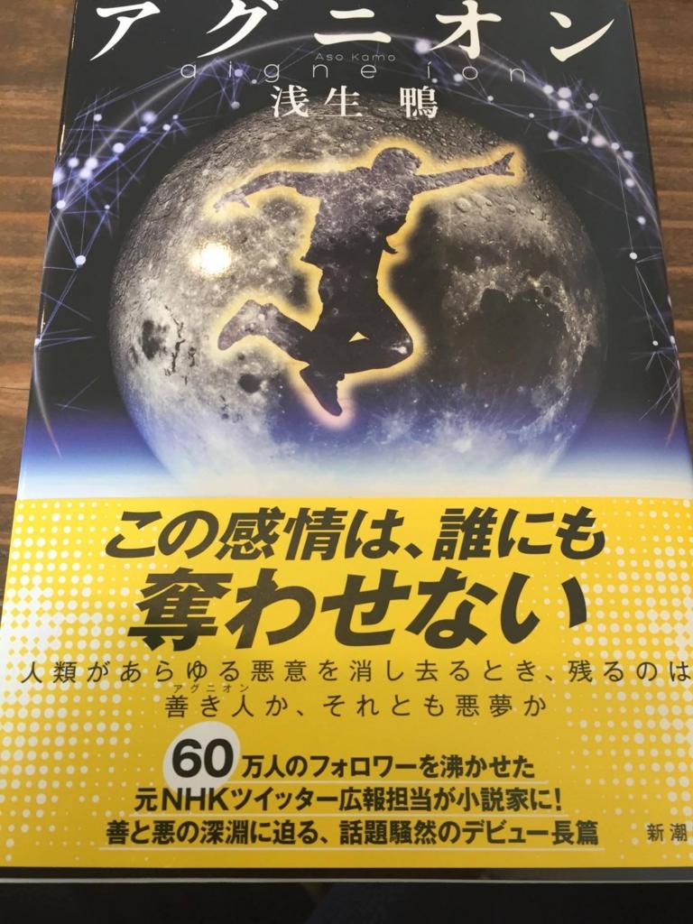 f:id:Yuto-K:20161110171339j:plain