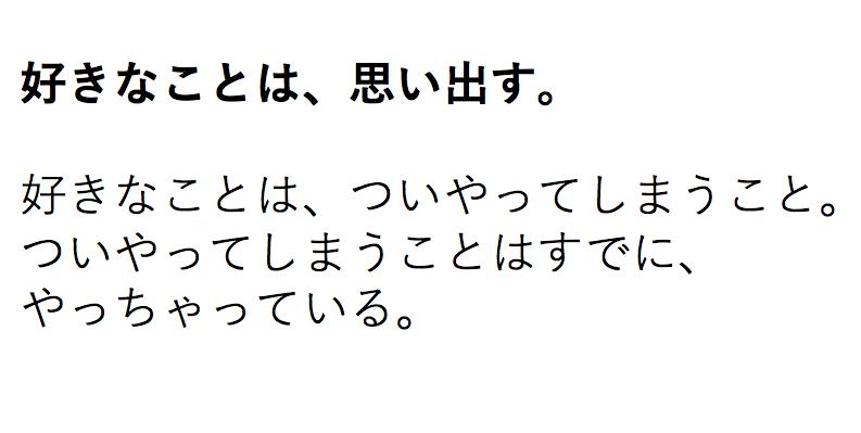 f:id:Yuto-K:20170201215101p:plain
