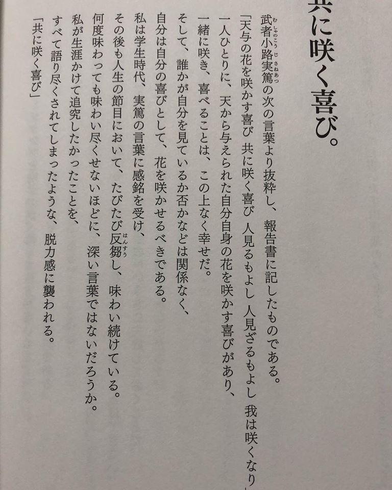 f:id:Yuto-K:20180310224408j:plain