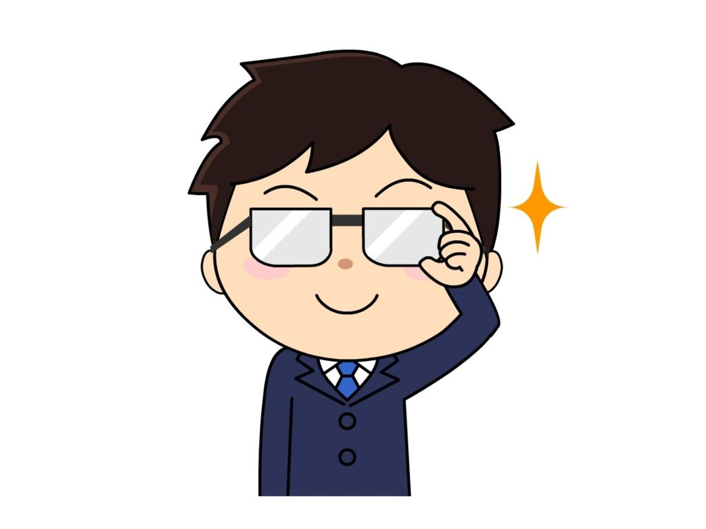f:id:YutoKatagami:20160627204918j:plain