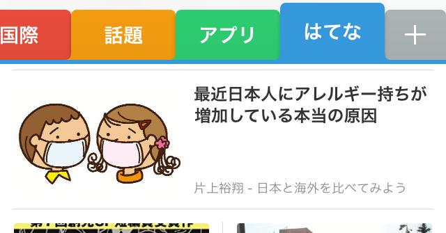 f:id:YutoKatagami:20160704113152p:plain
