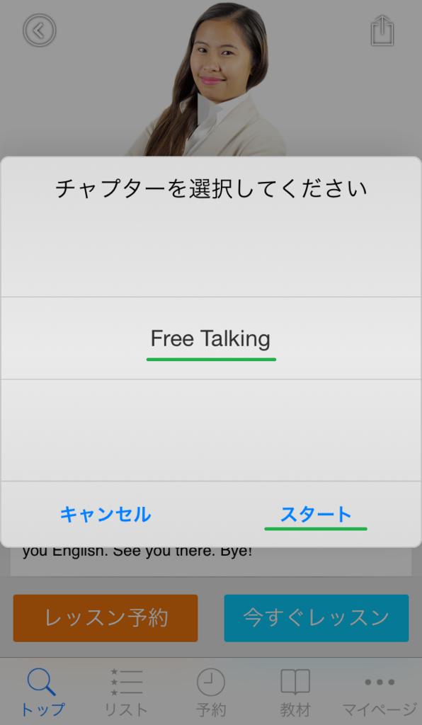 f:id:YutoKatagami:20160711235850p:plain