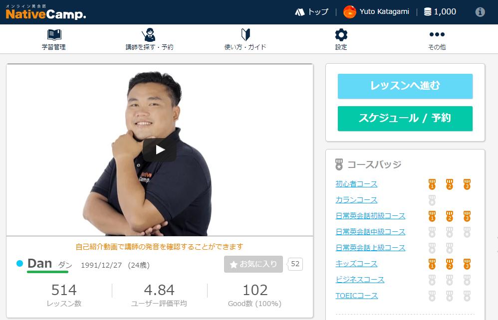 f:id:YutoKatagami:20160714185401p:plain