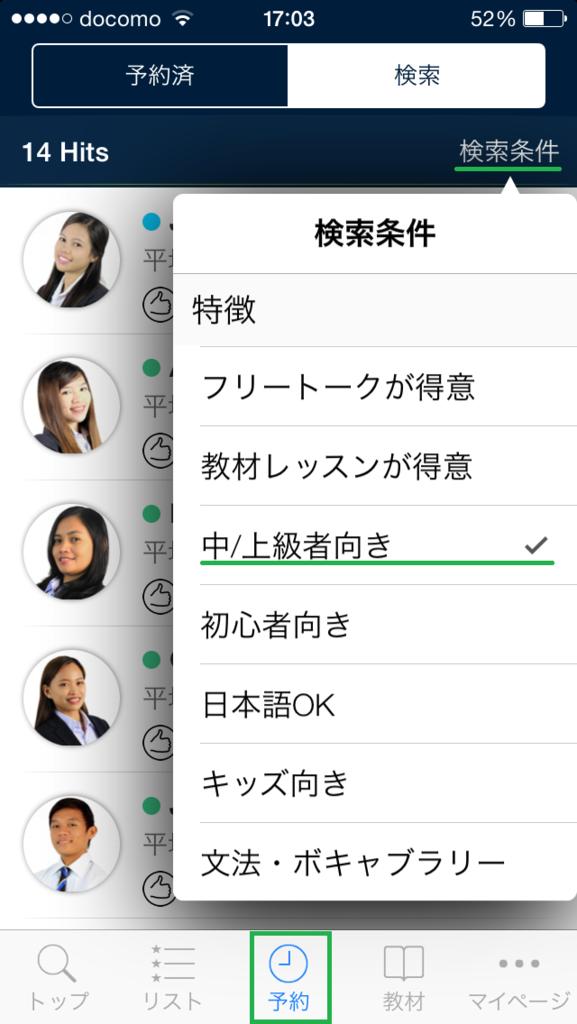 f:id:YutoKatagami:20160715190746p:plain