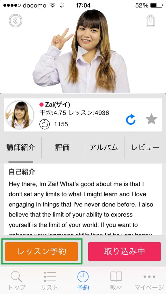 f:id:YutoKatagami:20160715191255p:plain