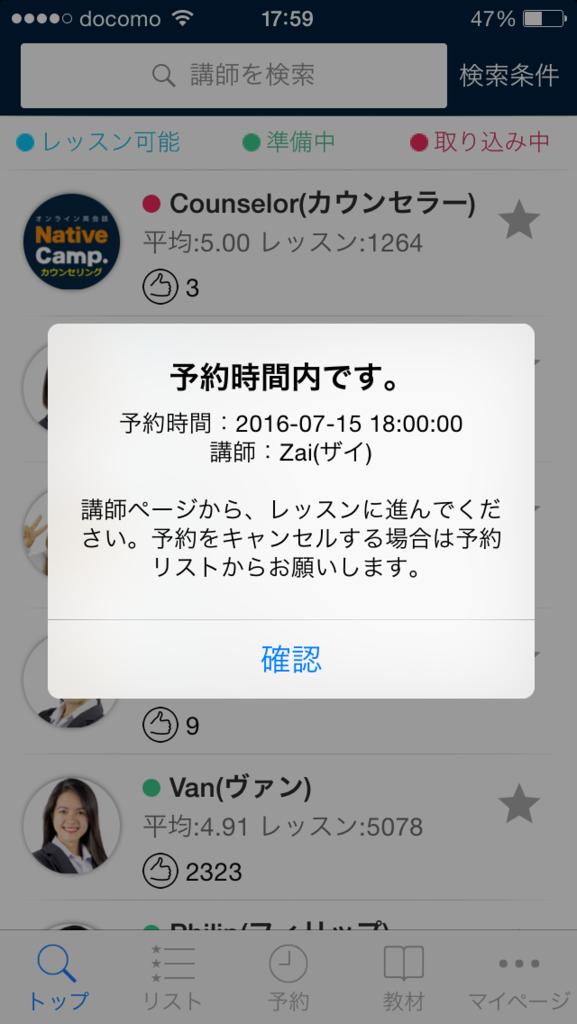 f:id:YutoKatagami:20160715191929p:plain