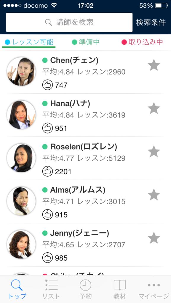 f:id:YutoKatagami:20160715210214p:plain