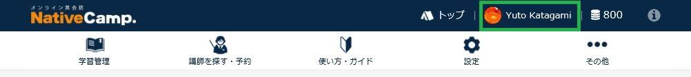 f:id:YutoKatagami:20160716034659j:plain