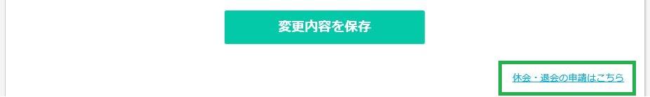 f:id:YutoKatagami:20160716034752j:plain