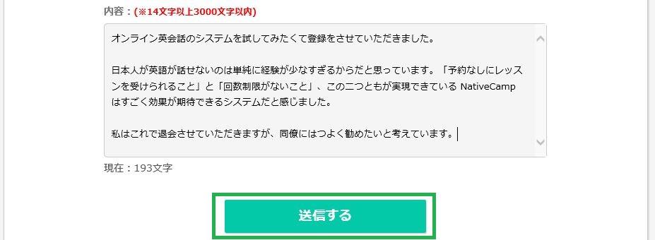 f:id:YutoKatagami:20160716035012j:plain
