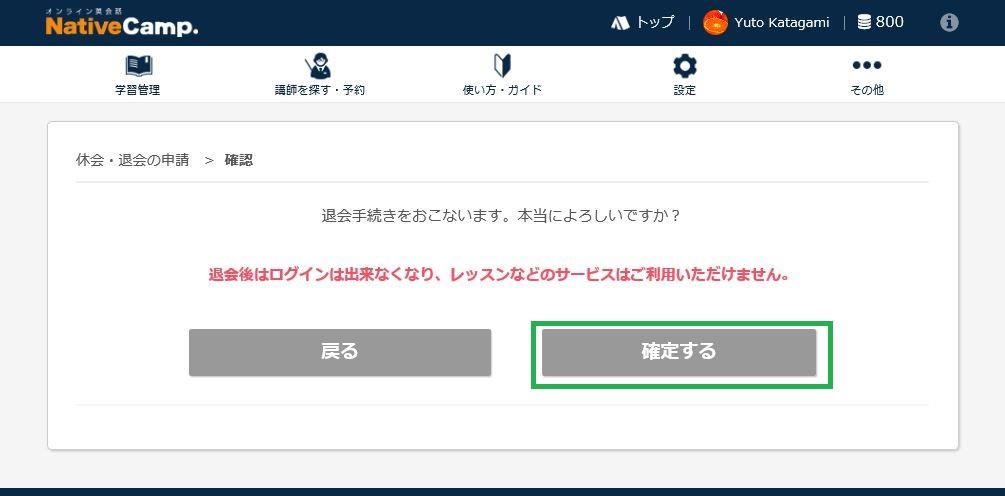 f:id:YutoKatagami:20160716035134j:plain