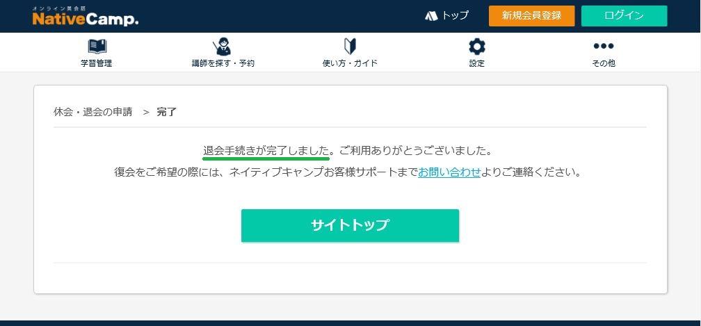 f:id:YutoKatagami:20160716035257j:plain