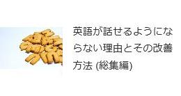 f:id:YutoKatagami:20160811022534p:plain