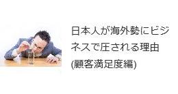 f:id:YutoKatagami:20160811022536p:plain