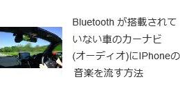 f:id:YutoKatagami:20160811022538p:plain