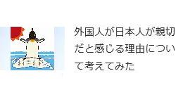 f:id:YutoKatagami:20160811022539p:plain