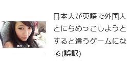 f:id:YutoKatagami:20160811022540p:plain
