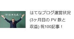 f:id:YutoKatagami:20160811022541p:plain