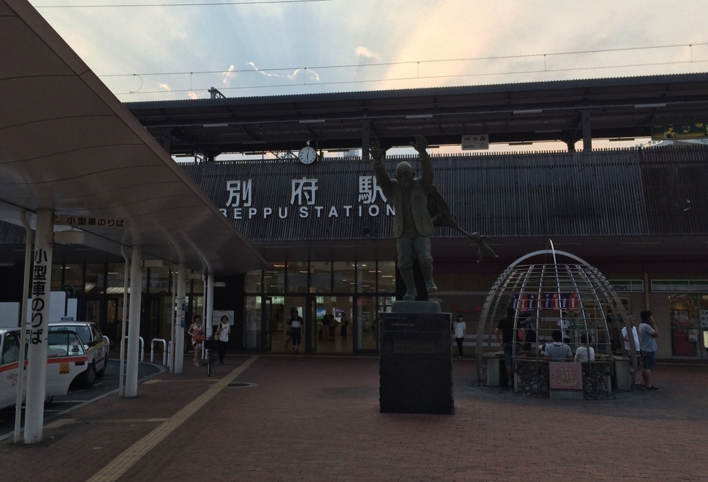 f:id:YutoKatagami:20160817034141j:plain