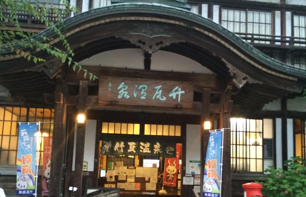 f:id:YutoKatagami:20160817034656j:plain